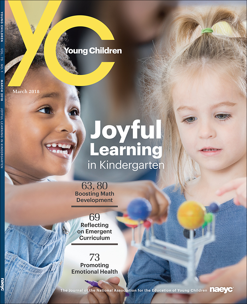 Young Children Journal - March 2018 *All Sales are Final
