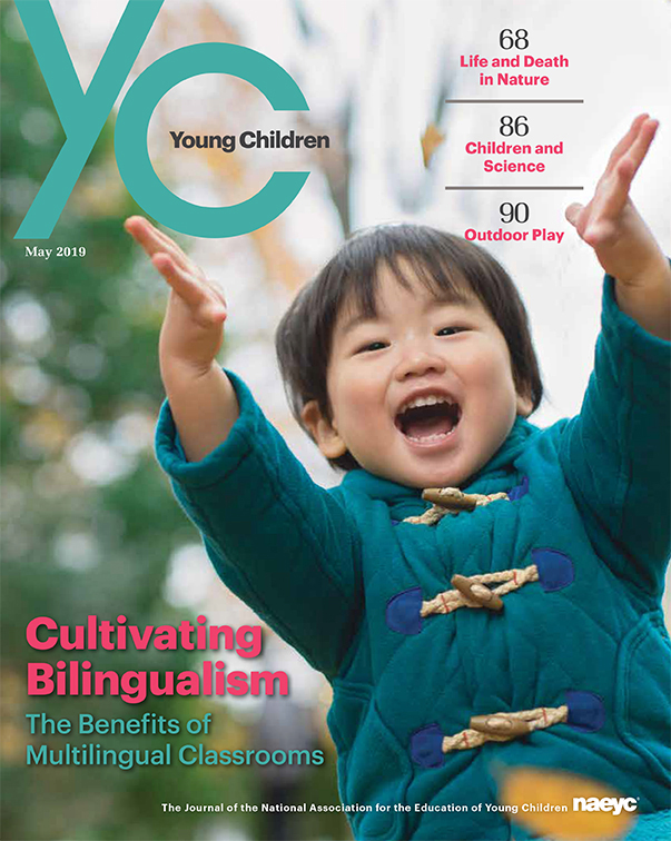 Young Children Journal - May 2019 *All Sales are Final