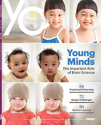Young Children Journal - May 2017 *All Sales are Final